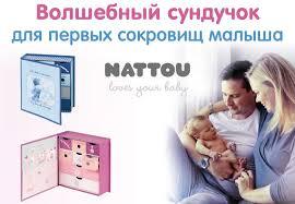 Игрушки для новорожденных <b>Brumee</b> - Интернет-магазин Lapsi.ru
