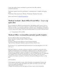 sample medical billing resume medical collector medical collector medical assisting resume medical assistant sample sample entry medical collector medical collector resume groovy medical collector