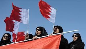صور شهداء البحرين Images?q=tbn:ANd9GcQSCIq-NPwkQe86fLx2BoXKahsa2cbi8lJVZp3SxT3bp0Od5CQB