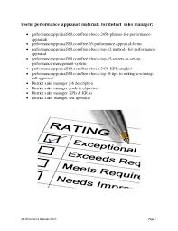 district  s manager perf ce appraisal job performance evaluation form page  district  s manager performance appraisal