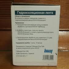 <b>Лента демпферная НПЭ</b> серая с фартуком – купить в Москве ...
