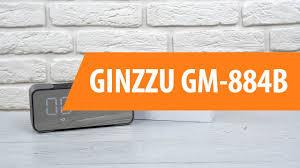 Распаковка <b>GINZZU GM</b>-<b>884B</b> / Unboxing <b>GINZZU GM</b>-<b>884B</b>