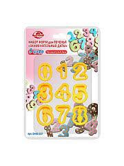 """<b>Набор форм для печенья</b> """"Знаменательные Даты"""" 9 цифр ..."""
