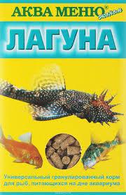 """<b>Корм Аква Меню</b> """"Лагуна"""" для донных рыб, 35 г — купить в ..."""