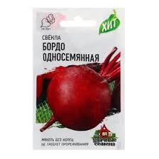 "<b>Семена Свекла ""Бордо</b>"" односемянная, 3 г (2869567) - Купить по ..."