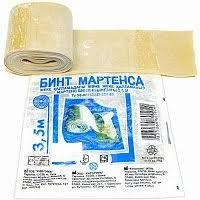 <b>Бинт Мартенса 5</b> м резина (инд уп-ка) купить в Москве интернет ...