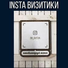 #визиткииркутск Instagram posts (photos and videos) - Picuki.com