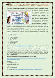 acquire civil engineering assignment help online at realistic prices