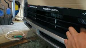 Rio X-Line установка защитной сетки радиатора - YouTube