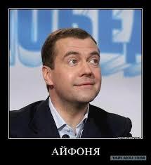 """Медведев пригрозил странам Запада """"исторической ответственностью"""" за санкции против РФ - Цензор.НЕТ 8973"""