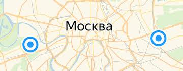 <b>Электроды</b>, проволока, прутки для сварки — купить на Яндекс ...