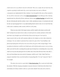 classroom profile essay