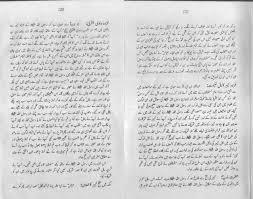 seerat nabawi life of prophet mohammad pbuh by kathir khaldun tibri