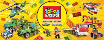 Детский интернет магазин «Пчёлка» в Нижнем Новгороде ...