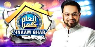 Inaam Ghar – Episode 6 Geo Tv Show – 6thFebruary 2014
