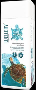 <b>Кондиционер</b> д/белья <b>WELLERY Clear</b> Natural – купить в сети ...