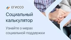 Структура комитета | Комитет по тарифам и энергетике ...