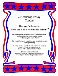 pta citizenship essay contest farmington elementary pta questions