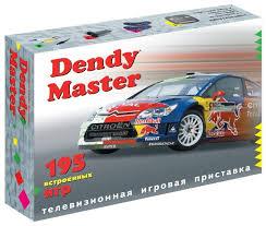 <b>Игровая приставка Dendy</b> Master 195 встроенных игр — купить по ...