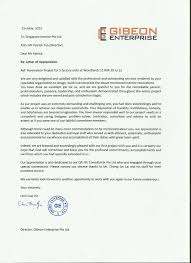 office renovation contractor office interior designers letter testimonial from gibeon enterprise