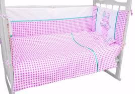 <b>Комплект в</b> кроватку «Зайка/розовый» — <b>Lili Dreams</b>