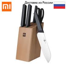 <b>Набор ножей Xiaomi Huo</b> Hou Fire Kitchen Steel Knife Set с ...