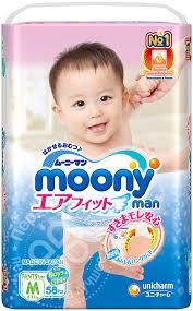 Купить <b>Подгузники</b>-трусики <b>Moony Man</b> размер M 6-11кг 58шт с ...