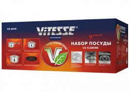 <b>Набор посуды</b> VITESSE VS-2039 (<b>7 предметов</b>) <b>Предметов 7</b> (24 ...