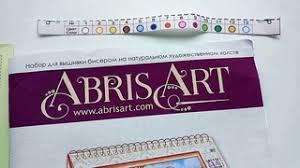 Видеозаписи <b>Абрис</b> Арт <b>вышивка</b> бисером и рукоделие ...