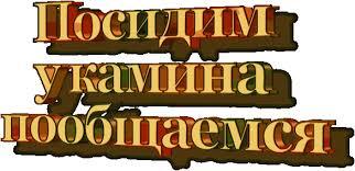 Террористам на Донбассе раздают бесплатные билеты на концерт Ваенги в Сирии, - разведка Минобороны - Цензор.НЕТ 5206