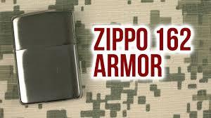 Распаковка <b>Zippo</b> 162 Armor - YouTube