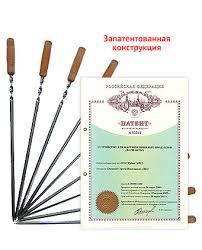 <b>Шампуры с деревянной</b> ручкой   Рубин