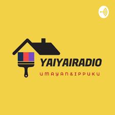 ヤイヤイラジオ