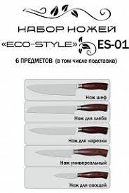 <b>Набор</b> кухонных <b>ножей TimA</b> ES-01 <b>ECO</b>-<b>STYLE</b> (5 шт), купить в ...