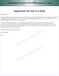 jaar head hunters application for a job in a store
