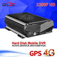 Free Shipping CCTV 4CH <b>4G GPS AHD</b> Mobile Dvr 1080P <b>2TB</b> ...