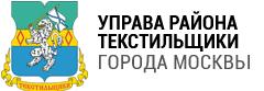 Очередники района Текстильщики на получение земельных ...