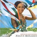 Joyous Salvation album by JoAnn Rosario