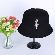 <b>Hieroglyph</b> Karate <b>Kyokushinkai</b> Logo Hat Women Mens Panama ...