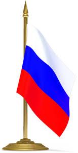 Картинки по запросу фото флажок России