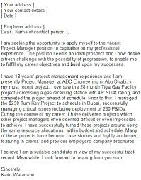 project manager covering letter samplesample project manager cover letter