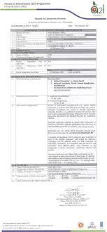 prime minister office job circular total jobs bd prime minister office job circular 2017