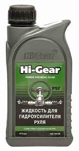 <b>Жидкость для гидроусилителя руля</b> HG7039R - купить с ...