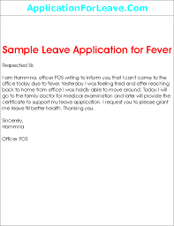 sample leave application for fever png leave for employee due to fever