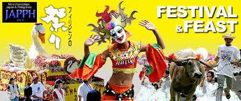「フィリピンの代表的なパレード」の画像検索結果
