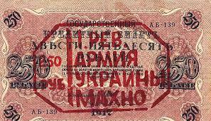 Российская валюта неуклонно падает: евро в России подрос до 51 рубля - Цензор.НЕТ 6671