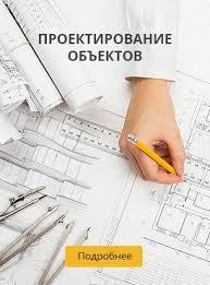 Купить оборудование Eureka в интернет магазине Про-Бизнес.ру