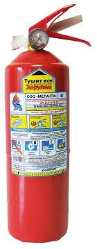 Купить порошковый <b>огнетушитель</b> Меланти ОП-2 в Минске с ...
