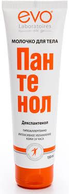 <b>Evo</b> Пантенол <b>Молочко для тела</b>, 150 мл — купить в интернет ...