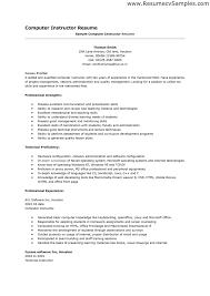 warehouse resume skills resume skills sample for computer 12 resume basic computer skills sample easy resume samples basic sample skills in resume for ojt